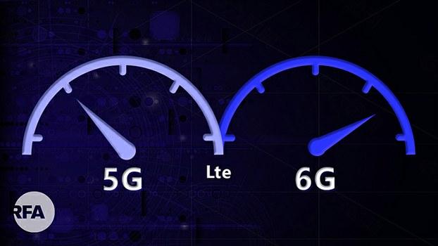 美国创6G联盟 不带华为、中兴玩(自由亚洲电台制图)