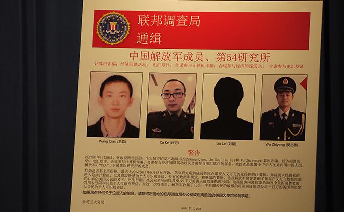 美国司法部2月10日召开记者会,起诉四名中国军人并对其发出通缉令,他们涉嫌窃取近一亿五千万笔美国民众的个人资料。(自由亚洲电台记者郑崇生华盛顿摄)