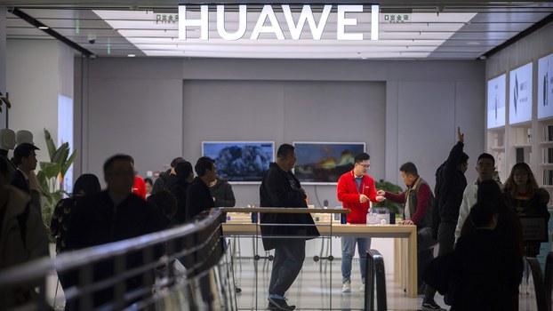 中国华为公司在北京开设的一家商店(美联社)