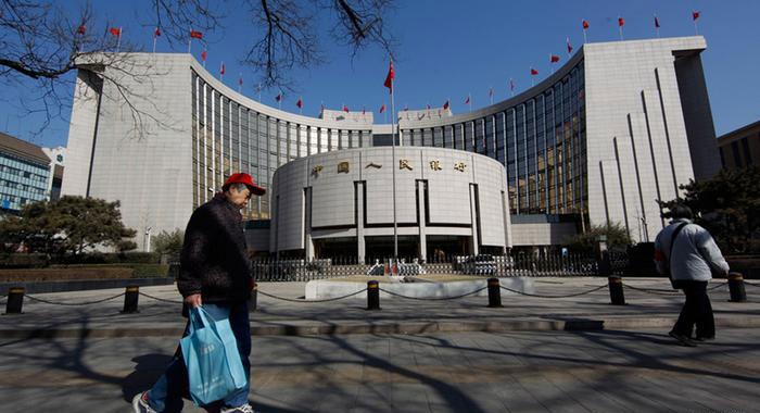 中国人民银行(AP图片)