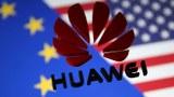 Reuters-huawei-europe.jpg