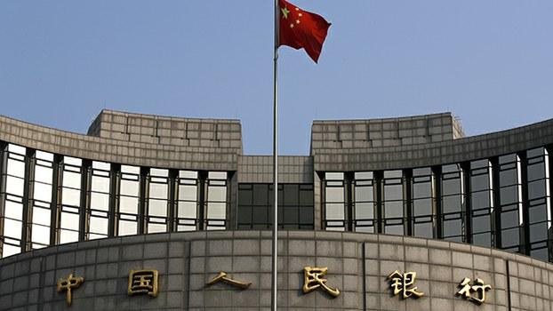 位于北京、大举向外国发放贷款的中国人民银行总部(美联社)