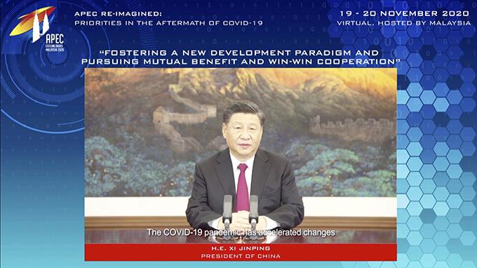 中国领导人习近平2020年11月19日在北京以视频方式出席亚太经合组织工商领导人对话会并发表讲话(美联社)