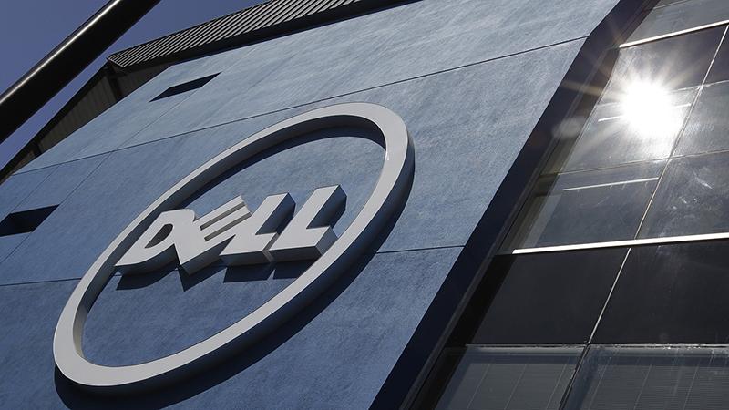 戴尔公司美国总部。该公司目前计划将其生产线撤出中国。(美联社)
