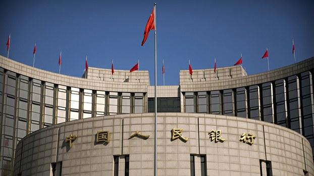 设于北京的中国央行总部(美联社)