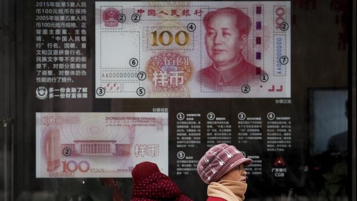 北京一家银行展出的新版人民币样本(美联社)