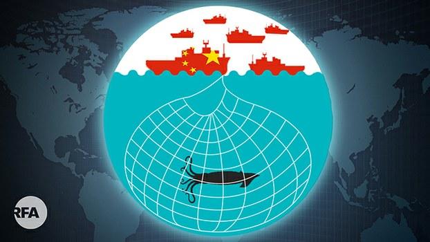 南美四国抗议非法捕鱼,专家叹对中国光喊没用(自由亚洲电台制图)