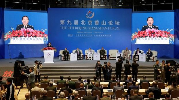 2019年10月21日,第九届北京香山论坛开幕,中国国防部长魏凤和致词。(路透社)