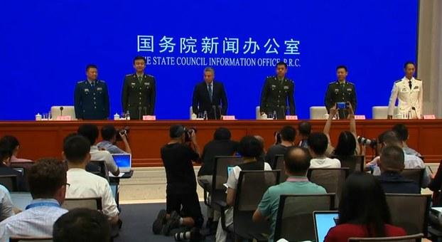 2019年7月24日,中国国务院新闻办公室发布《新时代的中国国防》白皮书。(视频截图/路透社)