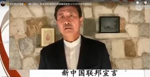 """退役的中国足球明星郝海东宣读""""新中国联邦宣言""""(视频截图)"""