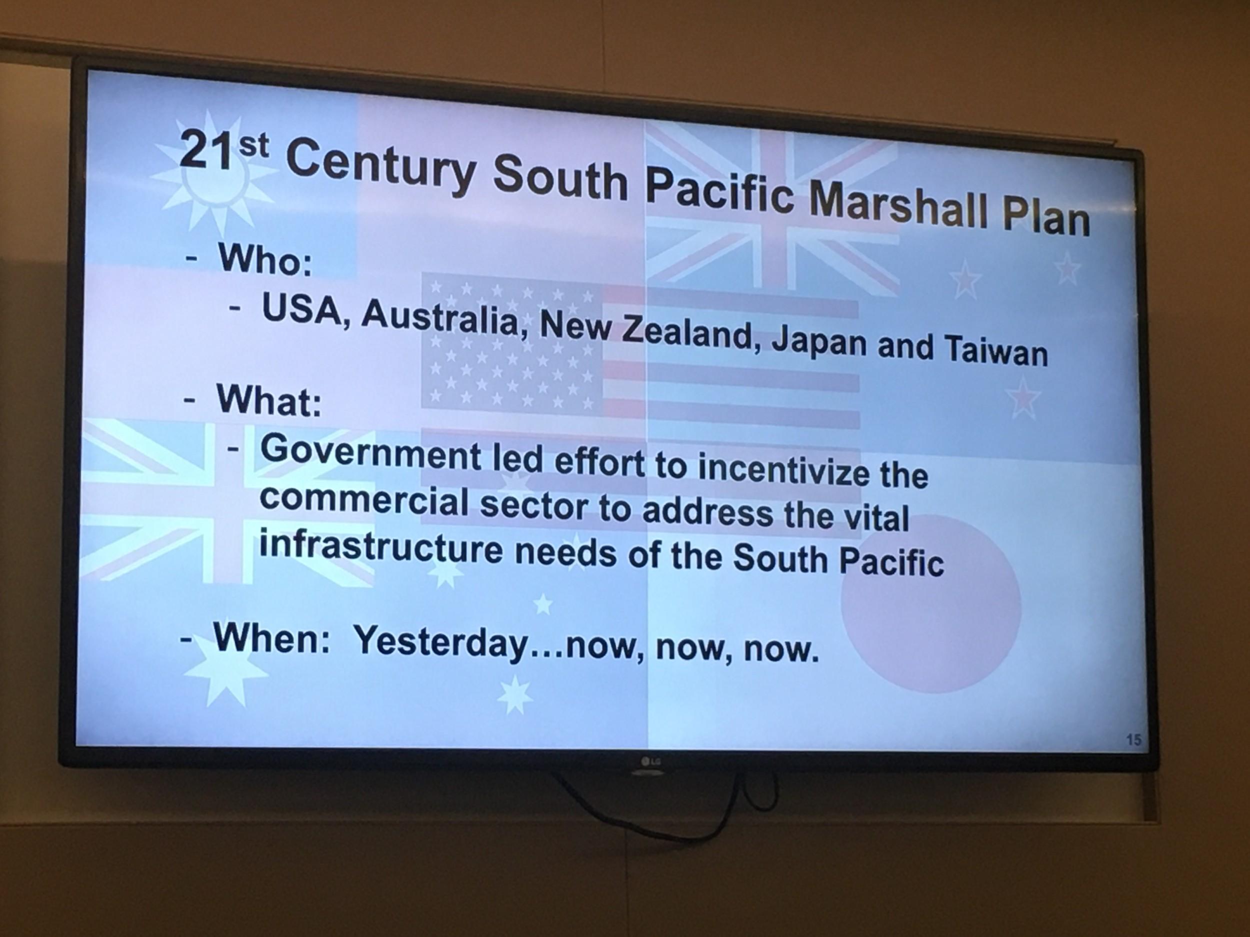 前美国太平洋舰队情报和信息行动主管詹姆斯·法奈尔(James E. Fanell)呼吁建立21世纪的马歇尔计划,激励商业部门建设南太平洋国家的关键性基础设施。(薛小山拍摄)