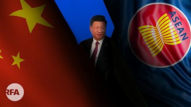 亚洲多个峰会在即 美方关注中国破坏区域稳定(自由亚洲电台制图)