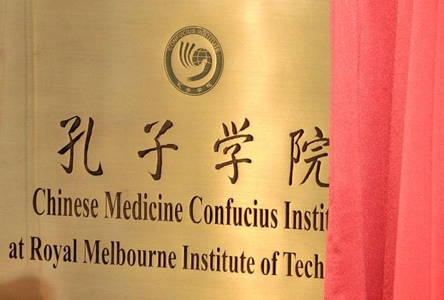 2019年8月22日,澳大利亚新南威尔斯省宣布,当地公立学校将逐步关闭由孔子学院教授的中文课程。(资料图/法新社)