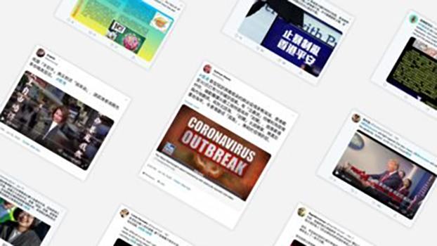 中国政府指责西方学者及智库发布虚假消息(推特截图)