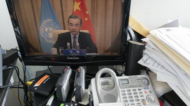 中国外交部长王毅在联大会议上发言的视频。(美联社)
