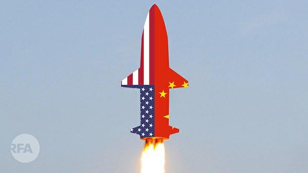 美舰载导弹首次成功拦截导弹目标 打脸中国?(自由亚洲电台制图)