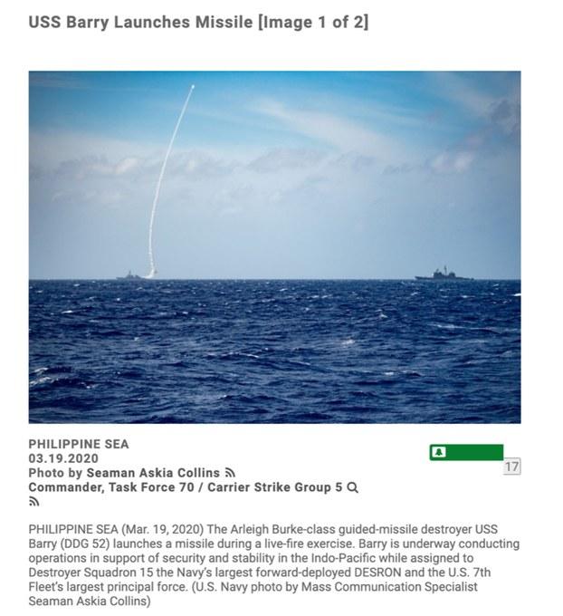 美军第七舰队在菲律宾海发射实弹。(出自DVIDS官网)
