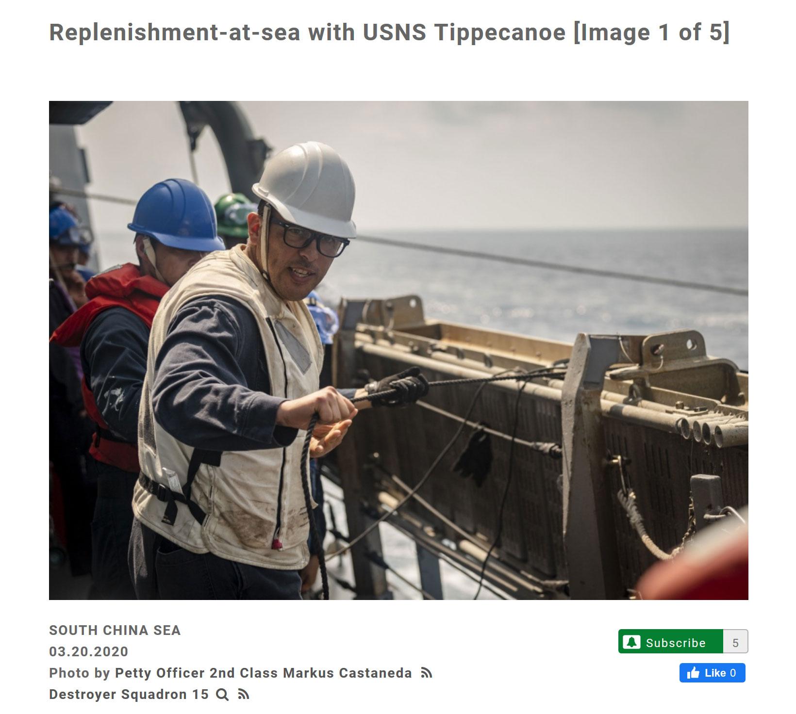 美军在南海演习补给。(出自DVIDS官网)