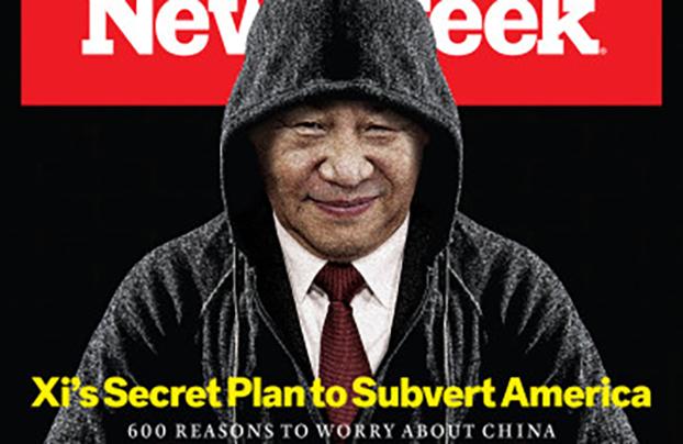 最新一期的美国《新闻周刊》(Newsweek)封面截图(Newsweek.com)