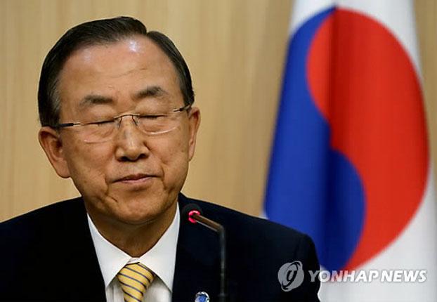 联合国秘书长潘基文(韩联社/资料图)