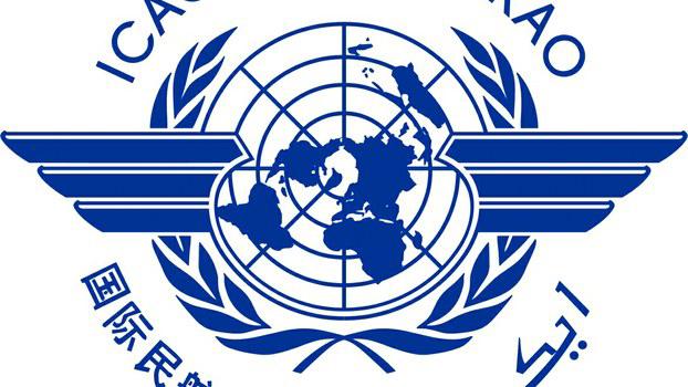 国际民航组织标志(Public Domain)