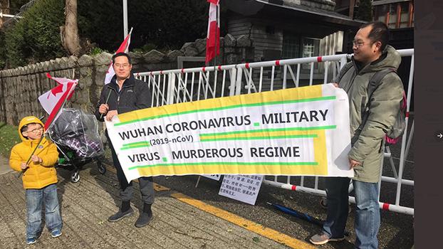 有华人在温哥华抗议中国政府隐瞒疫情。 (抗议者提供)