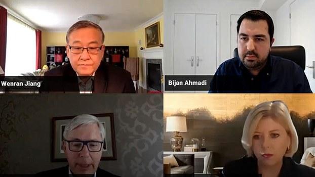 加拿大和平外交研究所举办加中关系论坛 (视频截图)