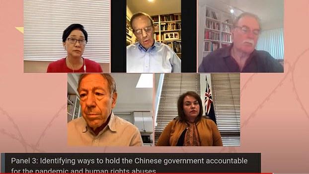 加拿大蒙特利尔种族灭绝与人权研究所举办论坛讨论疫情下的中国问题 (视频截图)