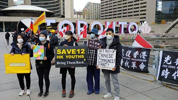 加拿大多伦多两百多人参加快闪集会声援香港 (活动组织方提供)
