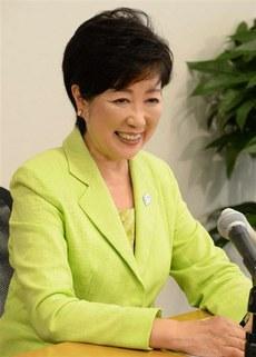 """东京都知事小池百合子得到熊猫产仔的消息后表示说:""""非常高兴盼望已久的熊猫宝宝诞生。一定要动员全社会给这位宝宝募集一个好听的名字""""。(南洲提供)"""