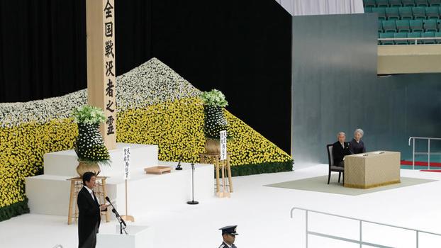 日本政府举行战后72年全国战殁者追悼仪式。(南洲提供)