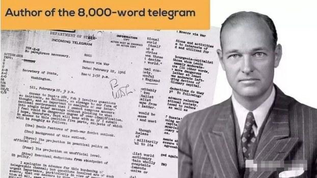 乔治·凯南(George Kennan)和他的长电报(Public Domain)