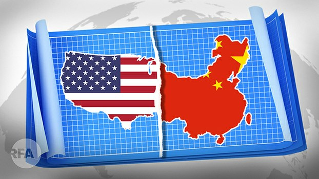 国务院发中国挑战报告   强硬路线能延续?(自由亚洲电台制图)
