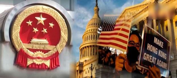 组合图片:美中贸易战与香港反送中(视频截图/路透社/博闻社/RFA普通话部)