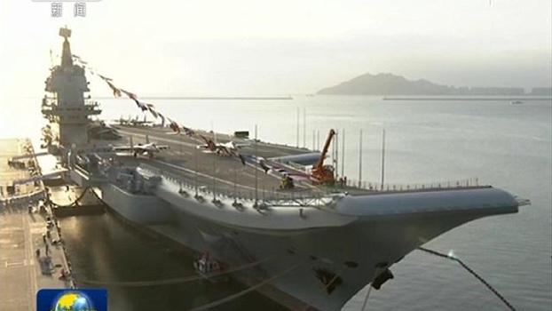 中国的第二艘航母山东舰(视频截图)
