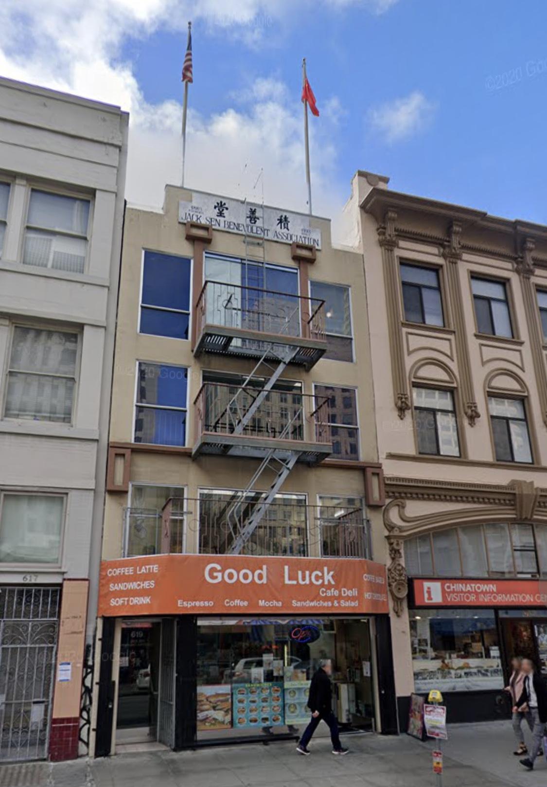 """""""谷歌街景""""显示的积善堂外景,其楼顶悬挂着五星红旗(来自""""谷歌街景"""",截图由孙诚提供)。"""