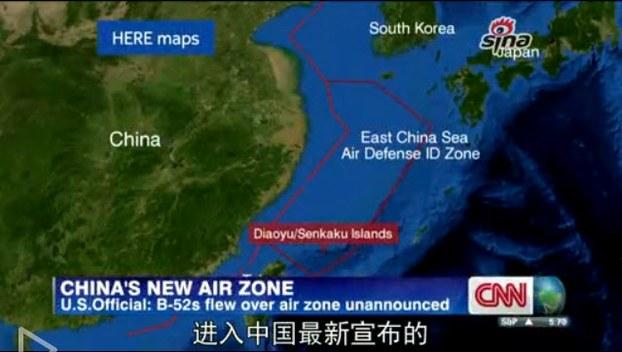 图片: 美军的两架B-52远程战略轰炸机进入中国新设立的东海防空识别区。 (网络视频截图)