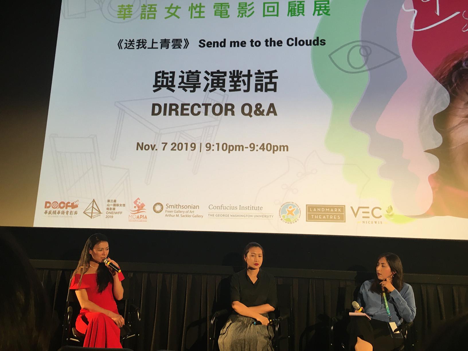 《送我上青云》的导演滕丛丛在放映会后与观众对话。(薛小山)