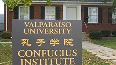 设于美国一所大学的孔子学院(微博截图)
