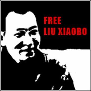图片:美国笔会发起释放刘晓波签名信(美国笔会网站)