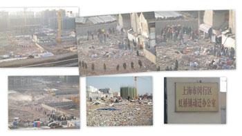 图片:周二闵行区虹桥镇民宅被强拆(目击者上传/记者丁小)
