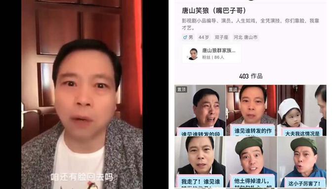 """网络热传所谓""""海外华人忏悔""""视频,被发现演员来自河北唐山。(合成图片/Public Domain)"""