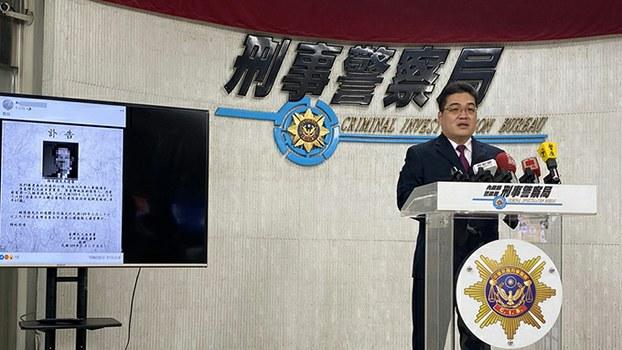 网传台湾副总统当选人赖清德去世,台湾警方出面澄清。(Public Domain)