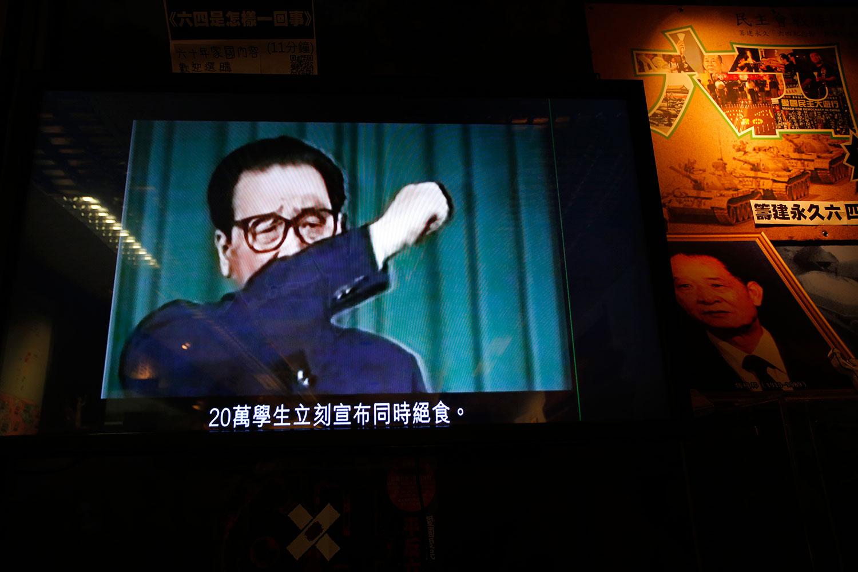 香港六四纪念馆2013年6月3日播放1989年学生运动遭受镇压时的李鹏录像画面(美联社)