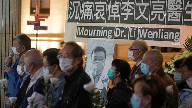 资料图片: 2020年2月7日,民众在香港悼念感染新冠病毒后去世的李文亮医生。(美联社)