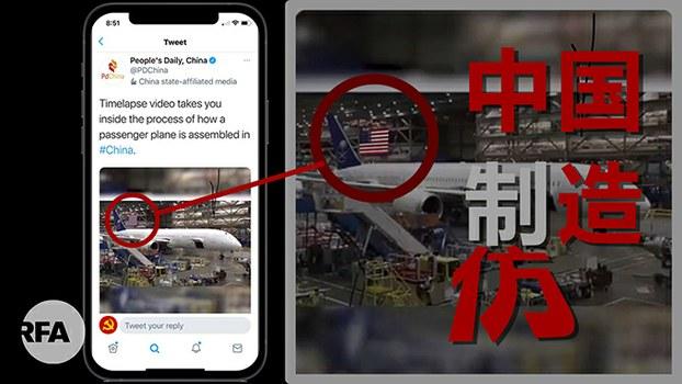 爆粗口、传播假信息:中国媒体战狼登场(自由亚洲电台制图)