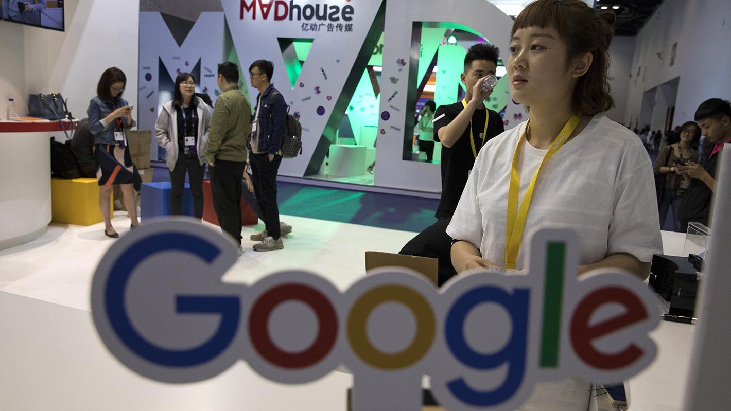 2017年4月28日在北京举行的国际手机互联网会议上的谷歌展台。(美联社)