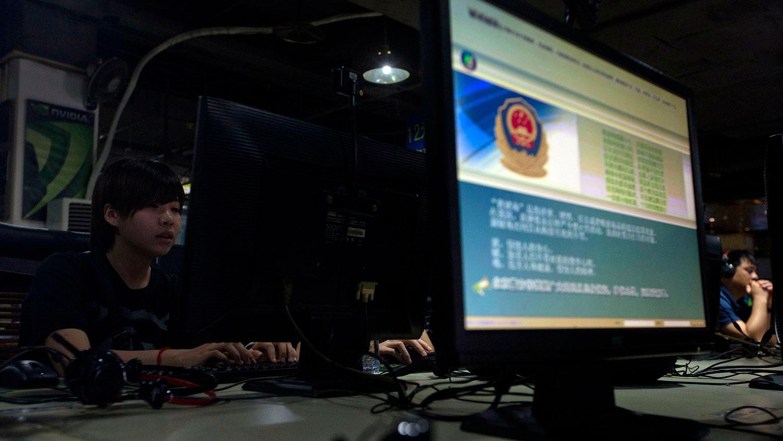 资料图片:北京一家网吧。(美联社)