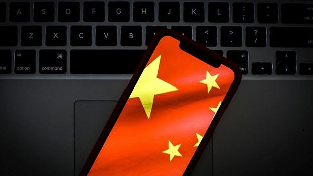 中国政府对互联网的封锁愈来愈严厉。(美联社)
