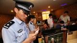 china-internet-police-web